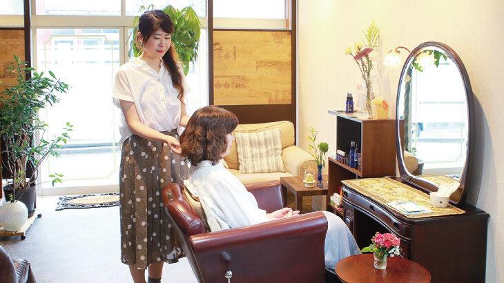 Iris Beauty Salon