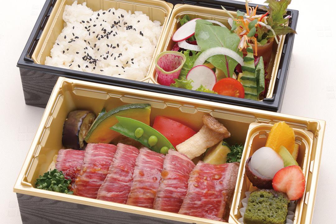 ローストビーフ彩り野菜弁当